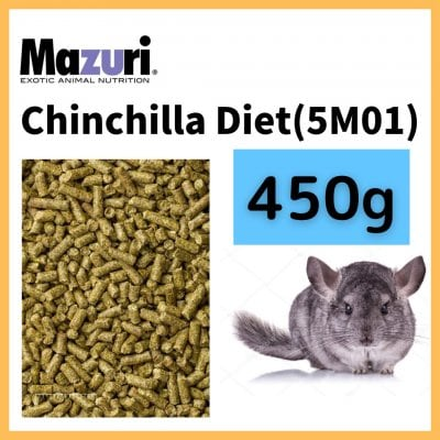 Mazuri チンチラダイエット 450g