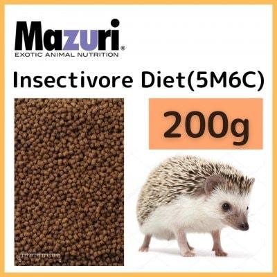 Mazuri インセクティボアダイエット 200g / ハリネズミフード / フクロ...