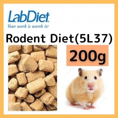 LabDiet ローデントダイエット 200g / ハムスターフード / ペットフー...