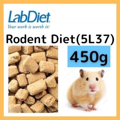LabDiet ローデントダイエット 450g