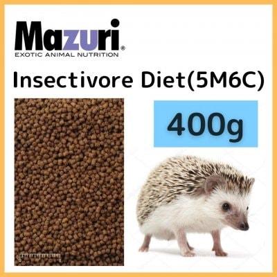 Mazuri インセクティボアダイエット 400g / ハリネズミフード / フクロ...