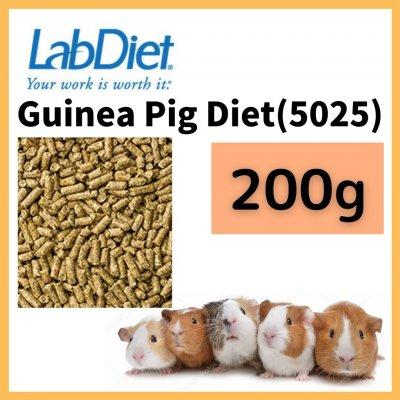 LabDiet ギニアピッグダイエット 200g / モルモットフード / ペットフ...