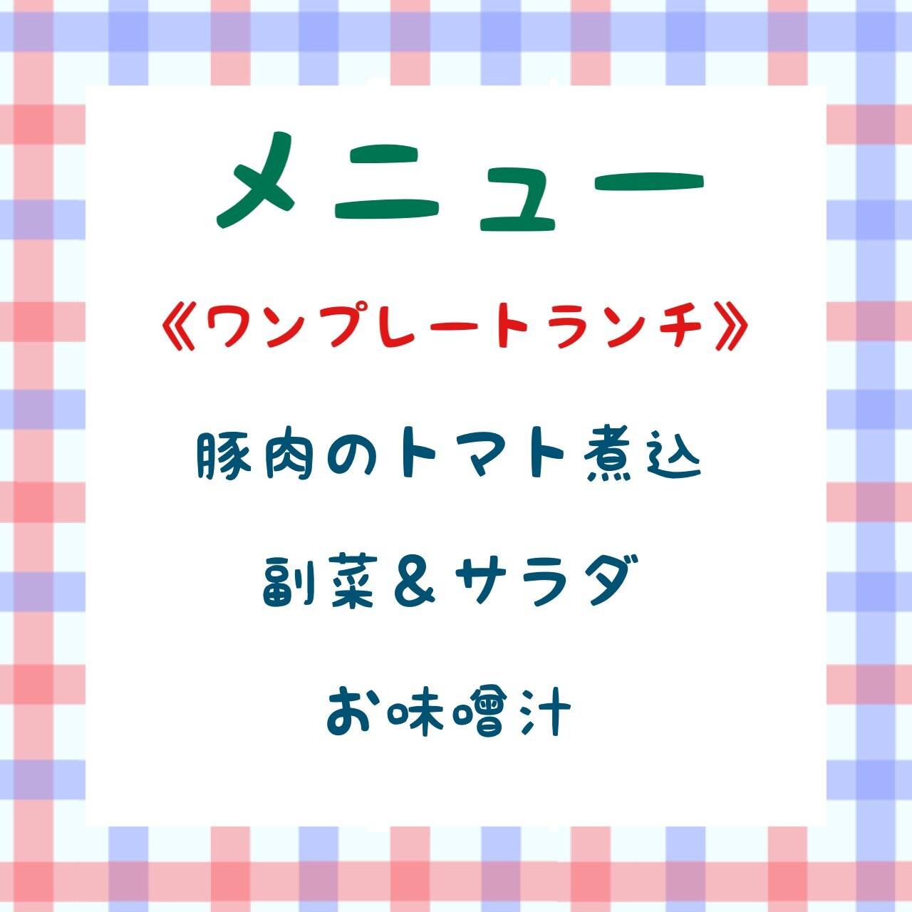 10月23日【事前予約ランチチケット】《限定30食》 ヘルスベース泉大津で当日限りご使用いただけるチケットです。のイメージその2