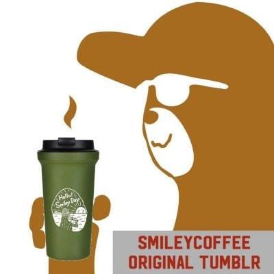 Hello ! Smiley Day / Coffee tumbler