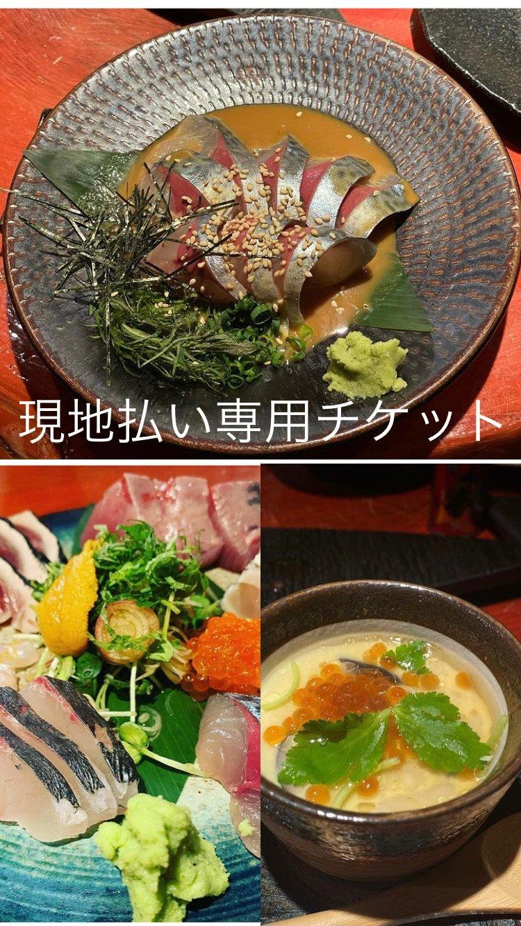 10000円お食事チケット「ポイントがお得」のイメージその1