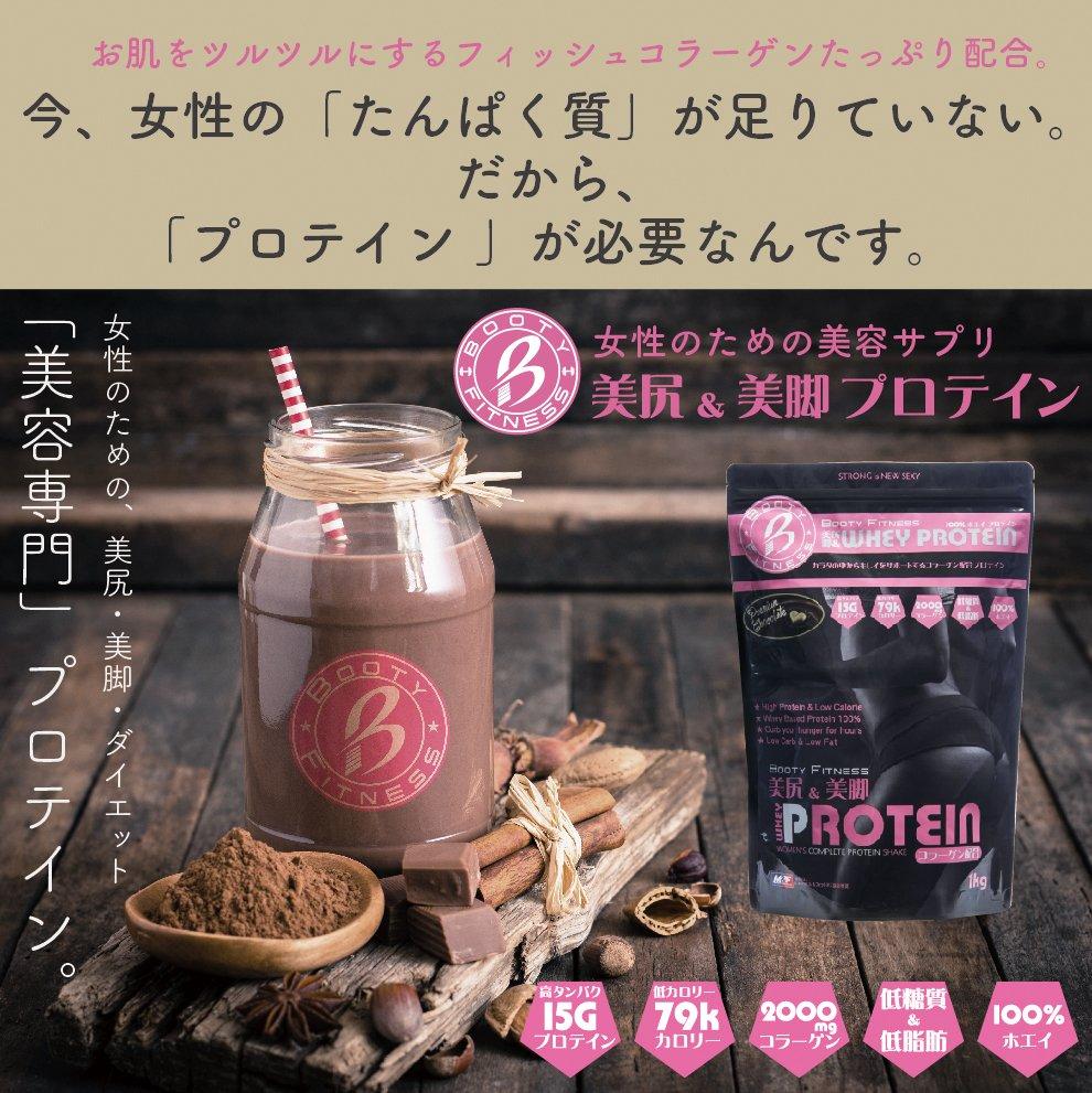 【MJDIVA】100% ホエイプロテイン 1kg プレミアムチョコレート味【店頭販売用】のイメージその4