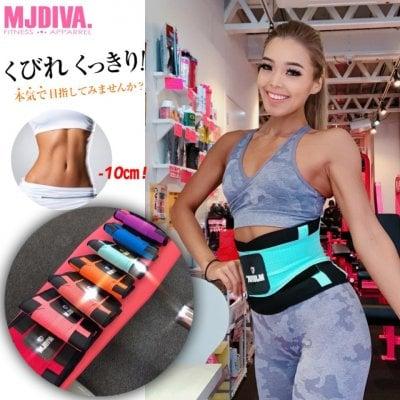 【MJDIVA】ウェストシェイパー/スリムベルト【店頭販売用】