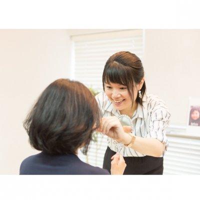 オンライン体験レッスン【特別割引価格】