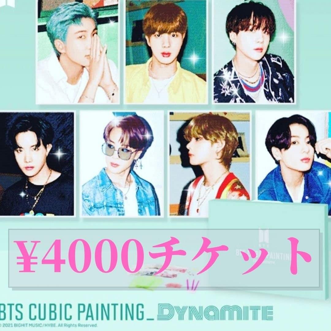 【現地払い専用】¥4000チケットのイメージその1