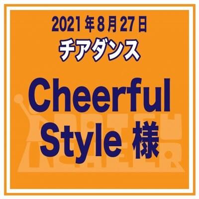 Cheerful Style様|選手参加費Webチケット・夏チア2021