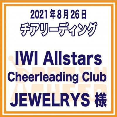 IWI Allstars Cheerleading Club JEWELRYS様|選手参加費Webチケット・夏チア2021