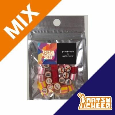 【CHEER MIX CANDY】PAPABUBBLE for 夏チア オリジナルキャンディ