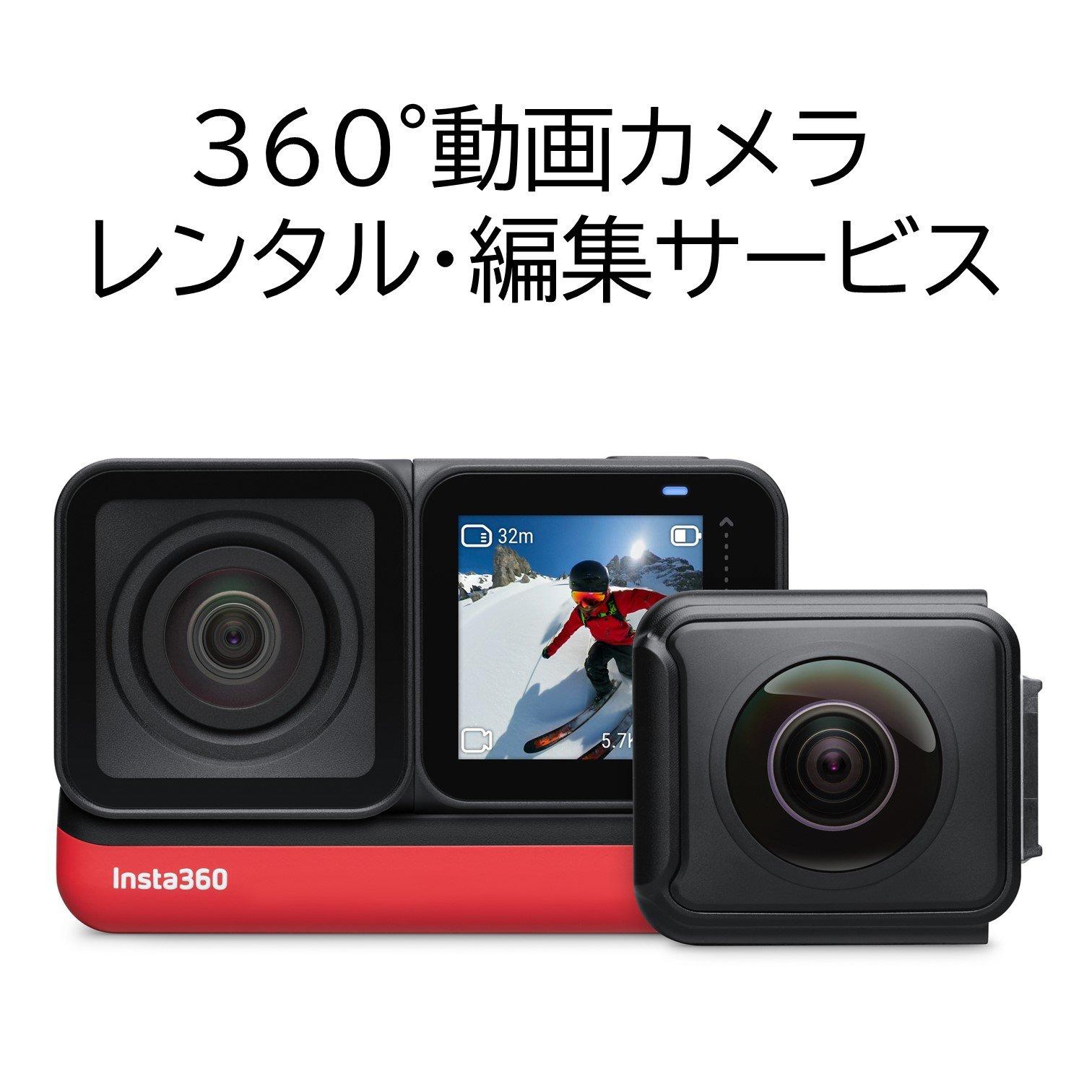 360°動画カメラ レンタル&編集サービス(2泊3日コース)のイメージその1