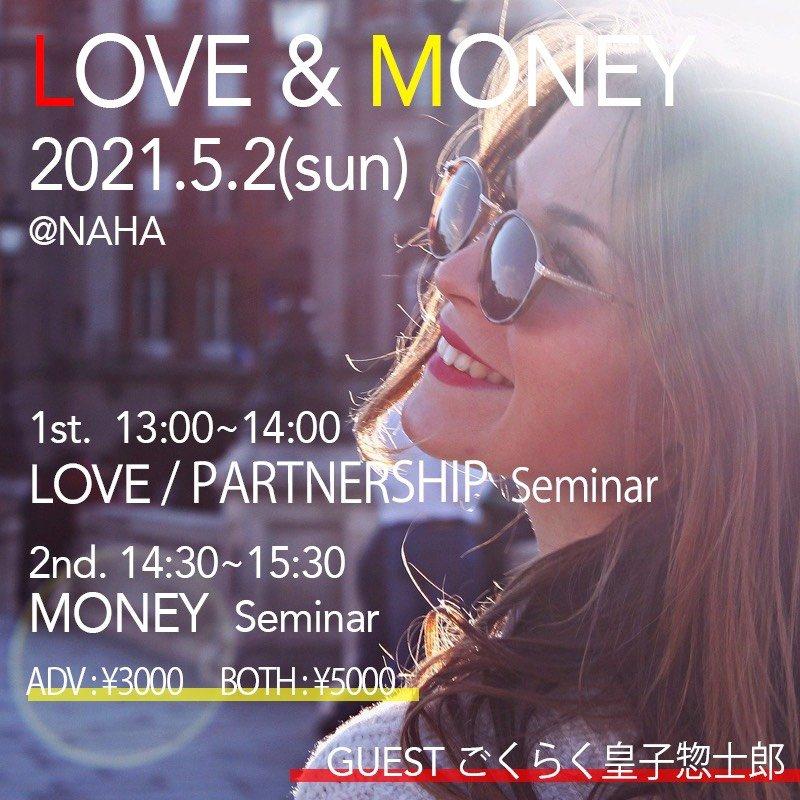 《1st.》13:00〜14:00/2021.05.02(sun)『LOVE/PARTNERSHIPセミナー』ADVチケットのイメージその2