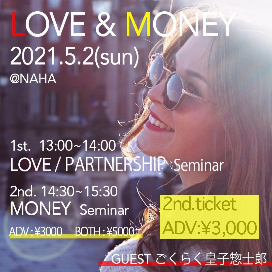 《2nd》14:30〜15:30/2021.05.02(sun)『MONEYセミナー』ADVチケットのイメージその1