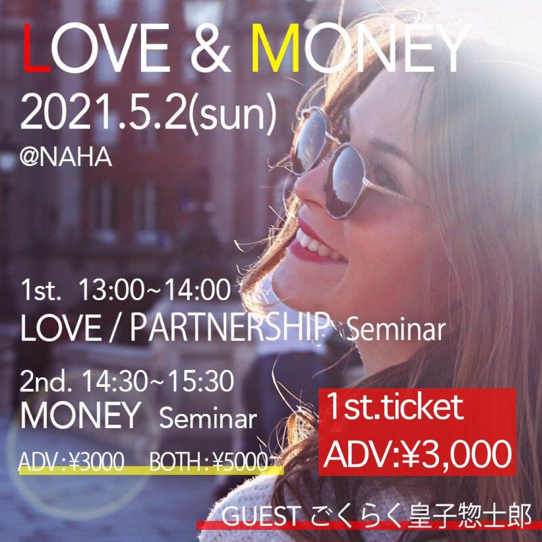 《1st.》13:00〜14:00/2021.05.02(sun)『LOVE/PARTNERSHIPセミナー』ADVチケットのイメージその1