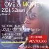 《1st.》13:00〜14:00/2021.05.02(sun)『LOVE/PARTNERSHIPセミナー』ADVチケット