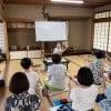 初級ツボ音叉セルフケア講座 【聖水づくり有り】