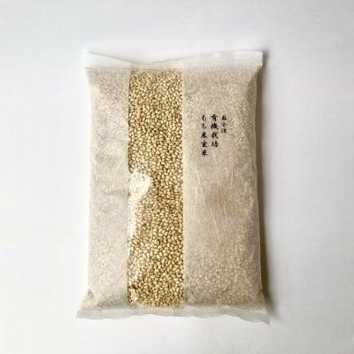 奥会津産有機もち米玄米 (1kg)
