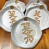 手作り陶器取り皿(白) 5枚セット 浪漫家オリジナル