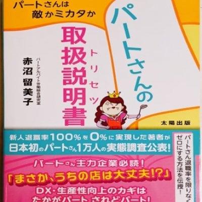 【先着3000名特典「教える技術」ハンドブックおまけつき♪ 6/22㈫から発...