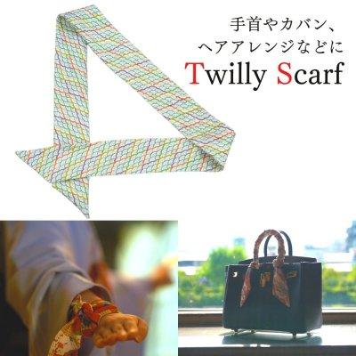 【送料無料】シルク100%のツイリースカーフ 柄A