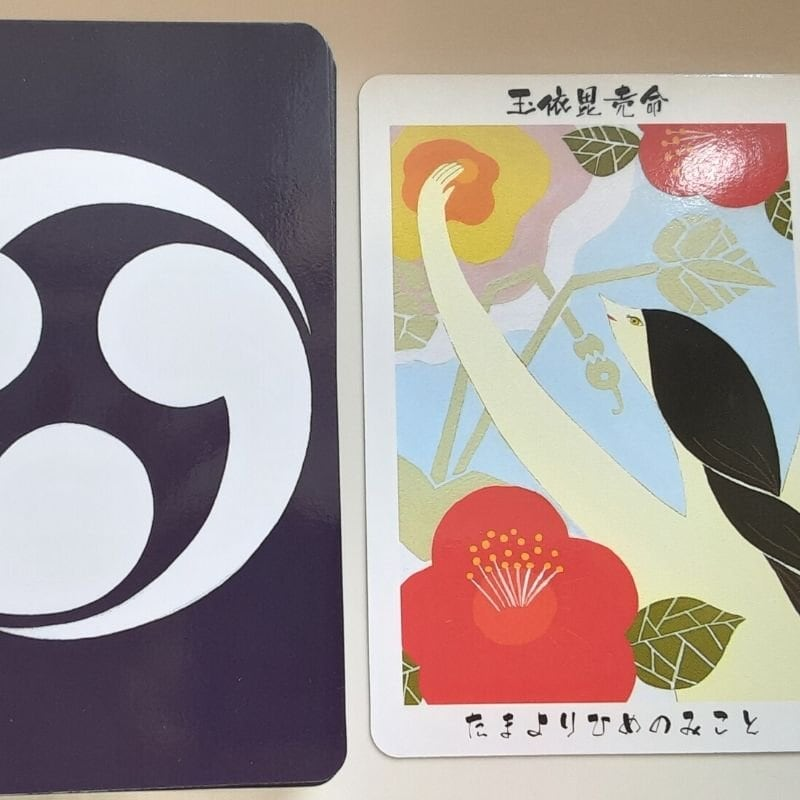 カードセッション(1枚引き)のイメージその1