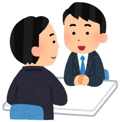 【100円相談】ビジネスの拡大方法