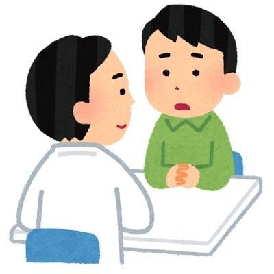 【100円相談】身体の不調のアドバイス
