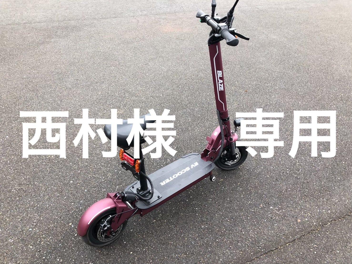 100%電気で動く折畳み可能な電動バイク ブレイズEVスクーター(ワインレッド色)【現地払い・銀行振り込み専用チケット】のイメージその1