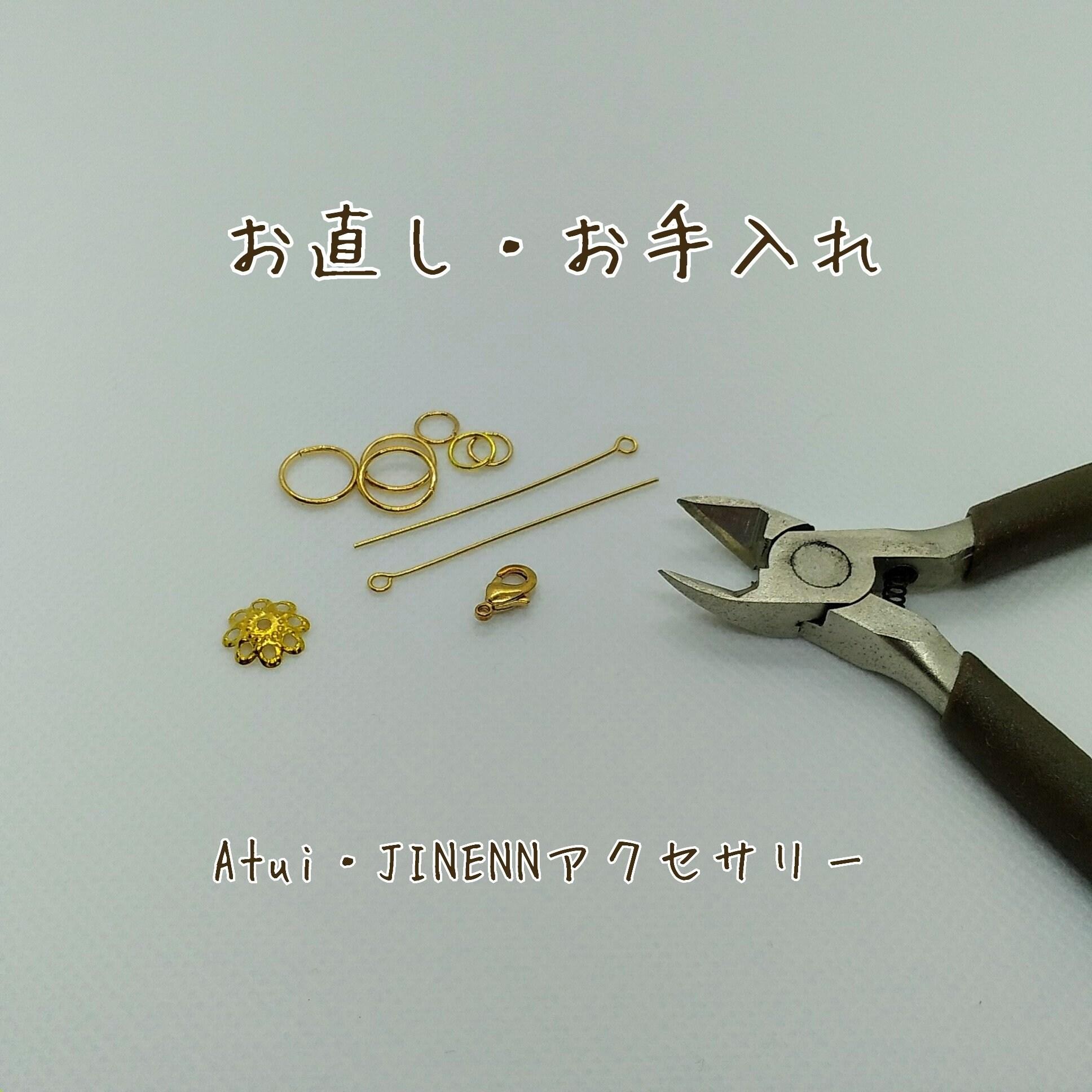 JINENNアクセサリー お直し・お手入れ 1000円チケットのイメージその1