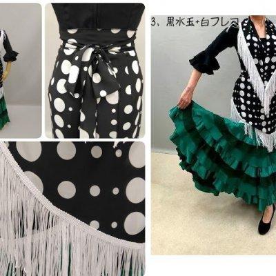 フラメンコ シージョ 巻きスカート セット ラップスカート フレコ ダンス ステージ衣装 舞台衣装 民族衣装 コスプレ 変身 ハンドメイド おしゃれ 高級 フリル 華やか かわいい 大人 可愛い 黒白水玉 白フレコ 日本製 ナジャハウス