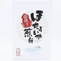 ほたるいか煎餅姿焼き20枚入り 鳥取県産ホタルイカ使用