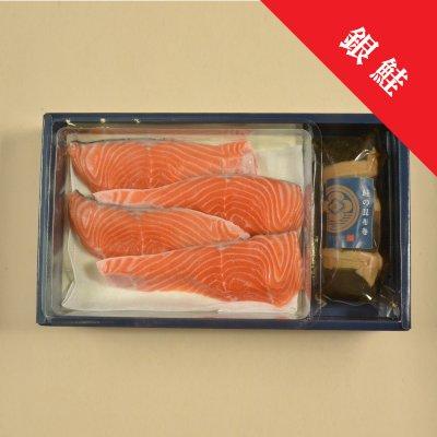 銀鮭味噌漬セット①