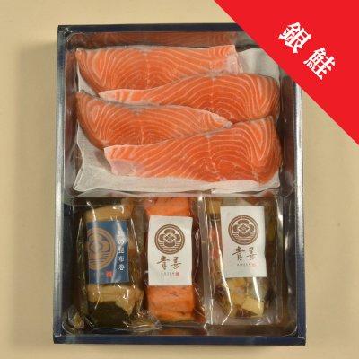 銀鮭味噌漬セット③