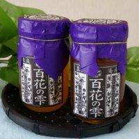 岡山湯原日本みつばち「百花の雫」蜂蜜 1瓶
