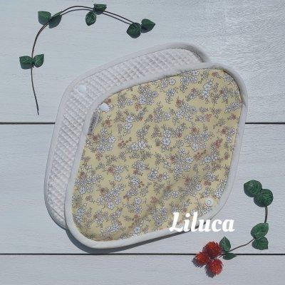 Lサイズ Lemon Chiffon Flower【体にも環境にもやさしい】ハッピー布...