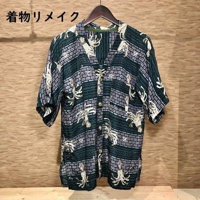 【着物リメイク】ワロハシャツ作ります!オリジナル商品 家で眠っている着物を活用しませんか?!
