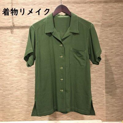 【着物リメイク】アロハシャツ作ります!家で眠っている着物を活用しませんか?!