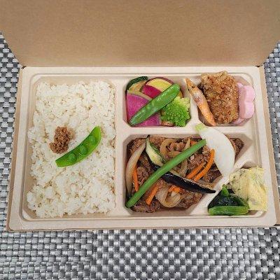 7/31ドラべんメニュー 10種類の野菜の焼き肉弁当 850円