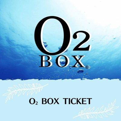 【疲労回復に最適!】酸素ボックス1回チケット(現地払いのみ)