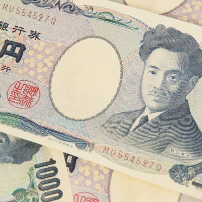 ROUTE61 1000円チケット