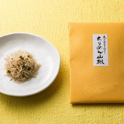 【無添加】ちりめん山椒/通販/京のおもてなし/70g/贈答用/萬BAN(ばん)