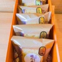 多可町産山田錦の酒かすケイク 穂の香(5個入り)