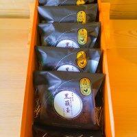 ケイクショコラ 黒葫玉(5個入り)