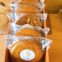 播州地卵ふわっマドレーヌ(5個入り)