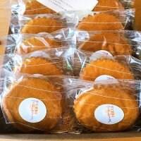 播州地卵ふわっマドレーヌ(10個入り)
