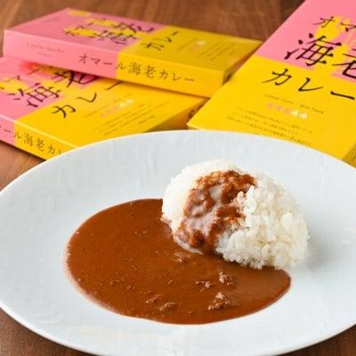 オマール海老カレー【フランス料理店「ラトリエまる耕」監修】
