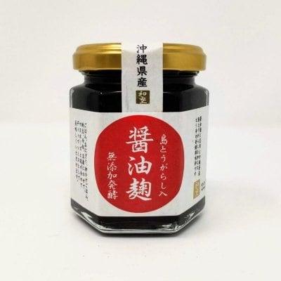 島唐辛子 醤油麹 無添加発酵