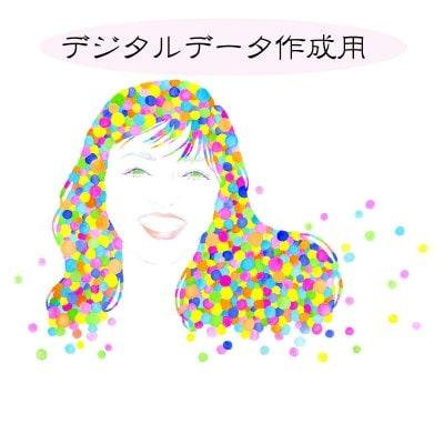 美人画似顔絵・デジタルデータ